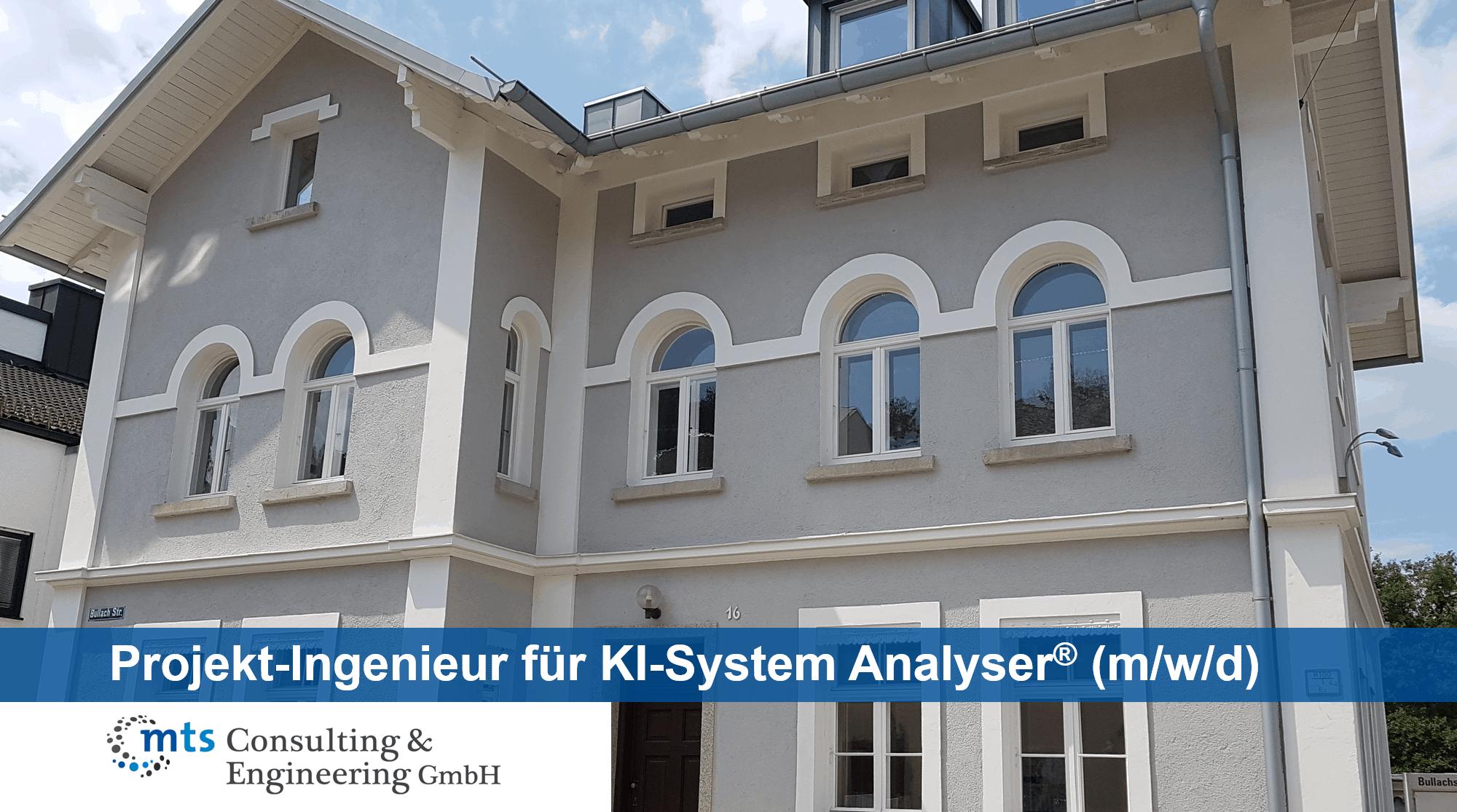 Projekt-Ingenieur für KI-System Analyser® (m/w/d)